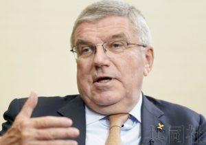 详讯:IOC主席考虑在奥运圣火传递期间访问广岛
