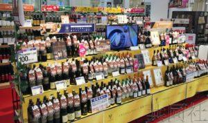 日企瞄准EPA生效 纷纷下调欧洲葡萄酒价格