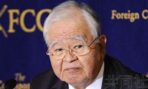 经团联前会长米仓弘昌去世 曾致力改善对华对韩关系