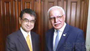 日外长称将继续提供经济援助以支持巴勒斯坦