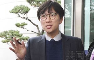 首尔法院原劳工遗属诉讼案二审宣判原告胜诉