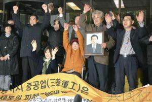 详讯:韩最高法院就原劳工等诉讼案勒令三菱重工赔偿
