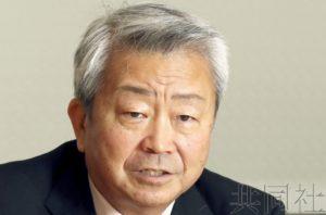 专访:NTT社长称东西集团员工未来将减少2成