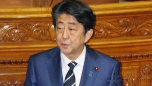 日俄为加速谈判拟新设高官磋商机制