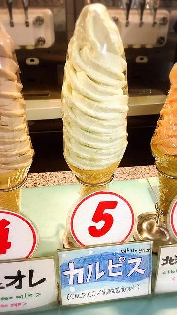 オタクの聖地に聖火の如く煌めく特大ソフトクリーム(中野ブロードウェイ)【連載:アキラの着目】