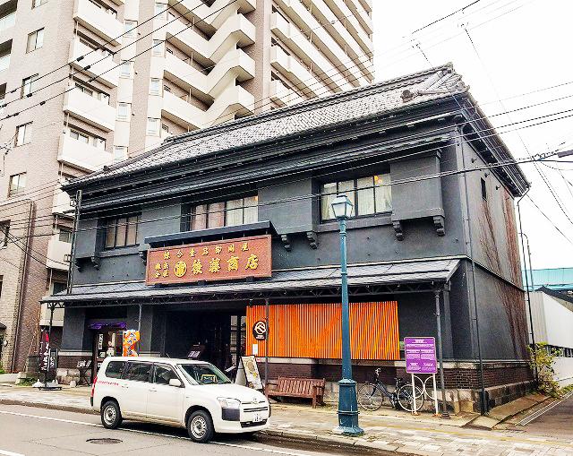 和建築の総合食品卸問屋・後藤商店