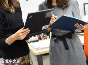 日本女性就业人数逼近3000万人