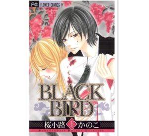 《黑鸟恋人》改编舞台剧 明年3月上演
