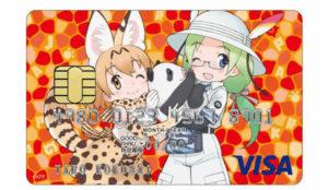 想要!《兽娘动物园》推出信用卡