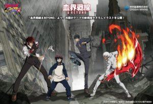 《幻界战线》第2季动画参加JF2019宣传图公布
