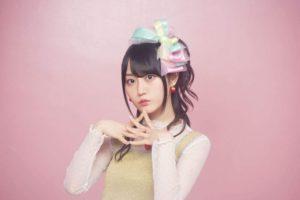 小仓唯第3张专辑详情公布 宣布将作为自由艺人活动