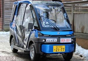 日本厂商要打造自己的自动驾驶操作系统