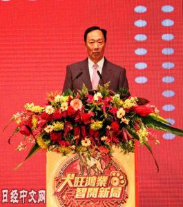 鸿海和夏普拟在中国建1万亿日元的半导体工厂