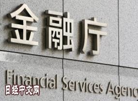 日本将要求上市企业公开董事薪酬决定方法