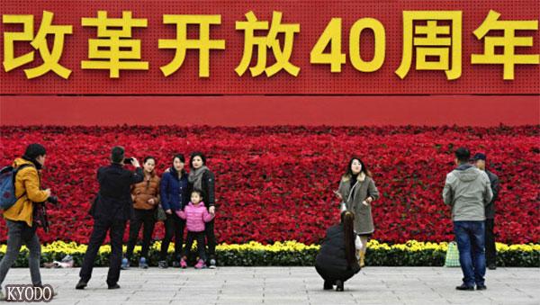 海外累计对华直接投资:日本高居第1
