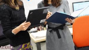 男女平等排名:日本110位 低于中国