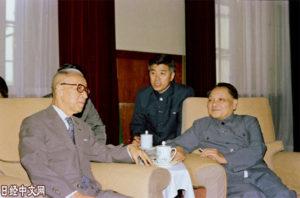 获中国改革友谊奖章的松下幸之助和大平正芳