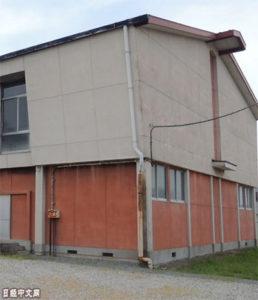 日本埼玉县以负数金额出售废弃小学旧址
