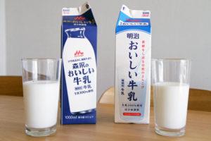 日本三大乳业巨头与奶农达成共识 时隔四年再提原奶价格