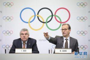 国际奥委会执委会会议在日本东京闭幕