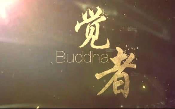 【小陆精选佛教人生】学佛是一生中最大的福报20181211