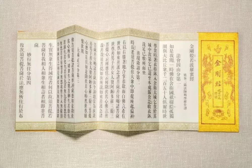 【小陆精选佛教人生】《金刚经》的八大真理,顿悟世间的真相!20181213