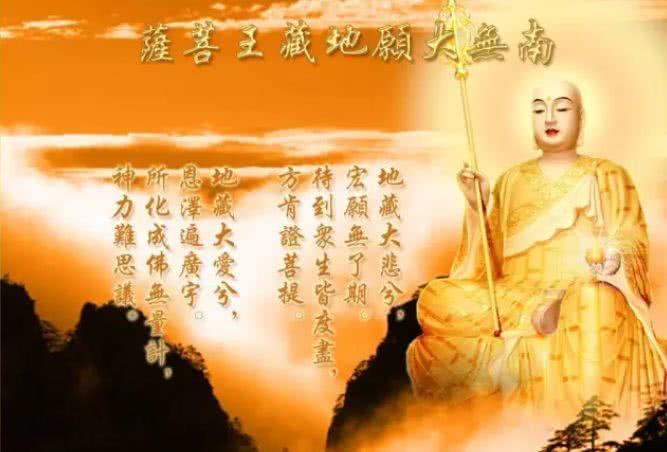 【小陆精选佛教人生】你知道为什么《地藏经》最适合我们诵念吗?20181226