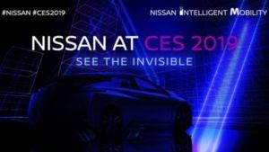 日产证实2019年CES展发布新车 公布预告图