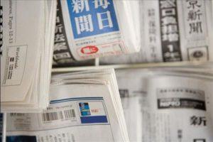 一路下滑!日本全国的报纸发行总量跌破4000万份