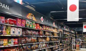 监委:日核灾区食品管理风险评估不足政院应检讨