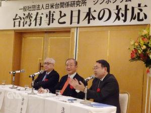 日本版台湾关系法新智库JUST呼吁制订