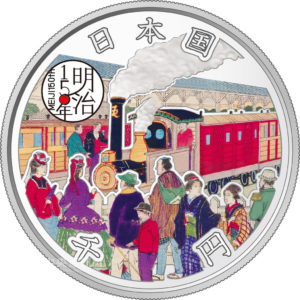 明治维新150周年台银独家代理推300枚主题银币