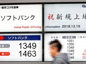 全球第二大IPO 软银上市首日跌破发行价
