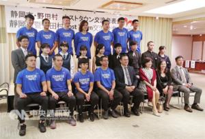 东奥台湾选手接待城市台北办展盼增进交流