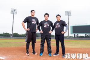 台日野球留学计划林威助、吴念庭、廖任磊提供经验