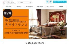 日本老牌家具商谋生路与陆企结盟