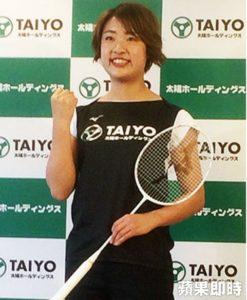 奥原希望转纯职业球员日本羽球第一人
