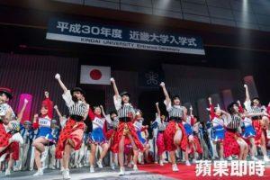 近畿大学21日来台庆交流50年KINDAI GIRLS将现场演出