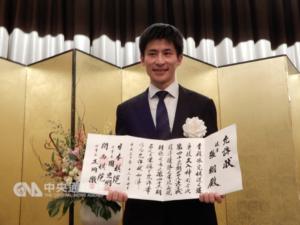 张栩暌违9年得名人头衔想为台日棋界尽心