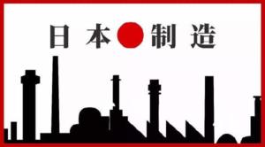 """霍建岗:""""日本制造""""质量靠监督而非良心"""
