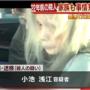 日本七旬妇人杀夫藏尸20年 只判5年是因为它
