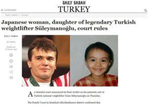 土耳其袖珍力士亲权诉讼宣判日本私生女胜诉