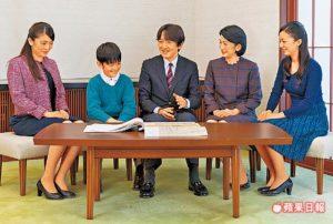 日本二皇子开讲拐弯禁公主出嫁