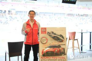 NISMO文化节展示独特日本赛车文化