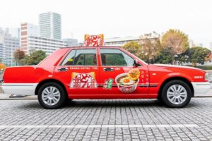 DeNA携手日清杯面在东京推出0元出租车