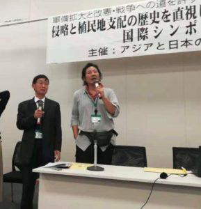 中日韩民间发起国际研讨会 吁日本政府反省侵略罪行