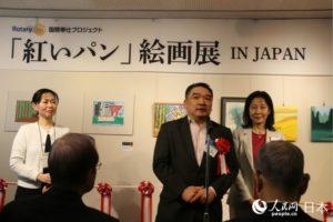 人间有情 中国艾滋孤儿绘画展首次在东京开展