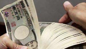 日本2018年度税收或达59.9万亿日元