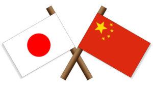 日本留华学生照片展在东京举行