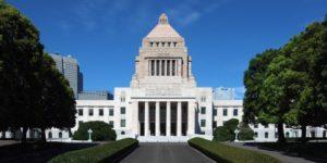 日本政府下年度原始预算将首次突破100万亿日元